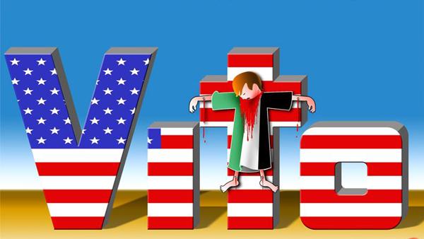 الفيتو الأمريكي يمنع مشروع قرار لحماية الفلسطينيين في غزة
