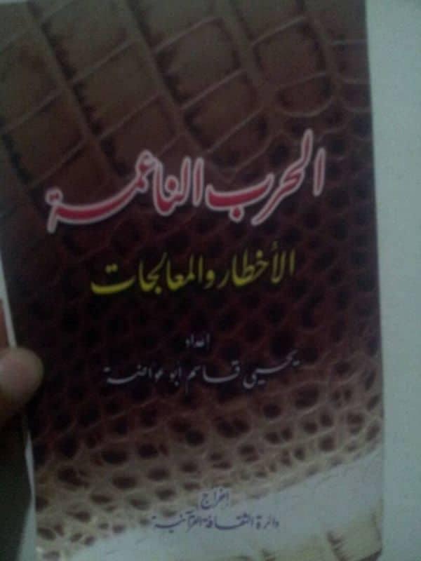 هكذا تقوم مليشيا الحوثي باستغلال المطاعم في صنعاء لنشر أفكارها الطائفية