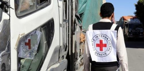 التحالف يعرب عن قلقه من سحب الصليب الأحمر موظفيه من اليمن ويحمل الحوثيين المسؤولية