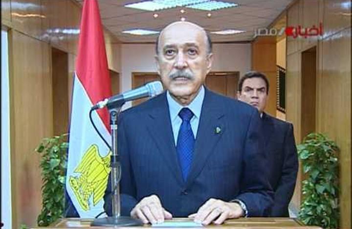 لواء مخابرات مصري يفجر مفاأة حول تصفية عمر سليمان!