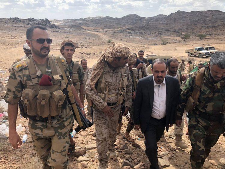 البيضاء: وزير الاعلام يزور جبهات القتال ويؤكد تهاوي مليشيات الحوثي