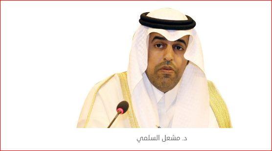 برلمان العرب يشيد بدعوة الملك سلمان لاجتماع فى مكة غدا لدعم الأردن