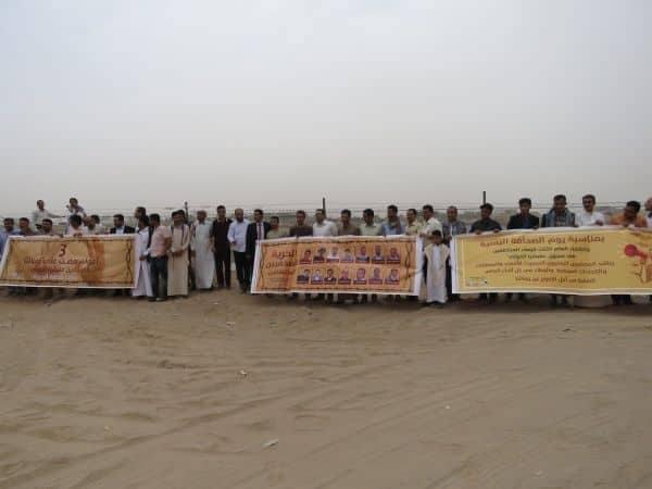 وقفة احتجاجية وفعالية تضامنية بمأرب للتضامن مع الصحفيين المختطفين في سجون الحوثيين