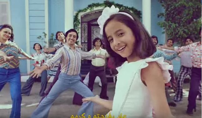 اليمنية ماريا قحطان تغني اعلان زين العيد 2018 (فيديو)