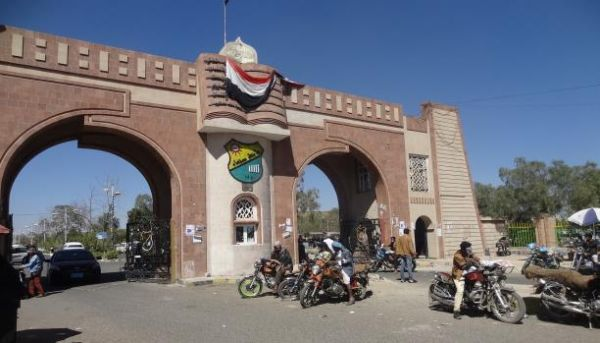 أكاديمي يكشف تفاصيل ما تقوم به مليشيا الحوثي من ممارسات ضد دكاترة جامعة صنعاء