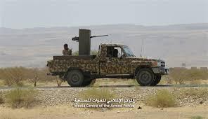 مقتل أكثر من 20 حوثيا وجرح العشرات في عملية نوعية للجيش الوطني بمديرية المتون في الجوف