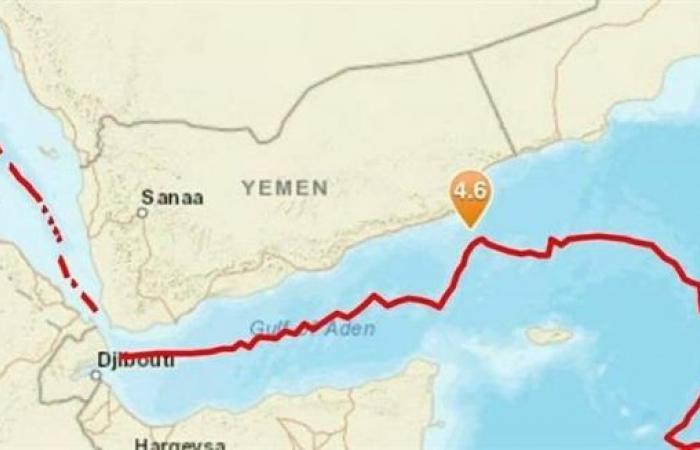 رصد زلزال بحري بقوة 4.8 ريختر في عمق خليج عدن قبالة محافظتي حضرموت والمهرة