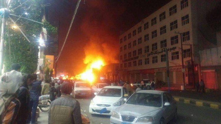 حريق في العاصمة صنعاء يلتهم محطة وقود ومركز تجاري