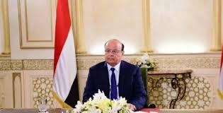 من عدن.. الرئيس هادي يوجه خطابا مهما للشعب اليمني