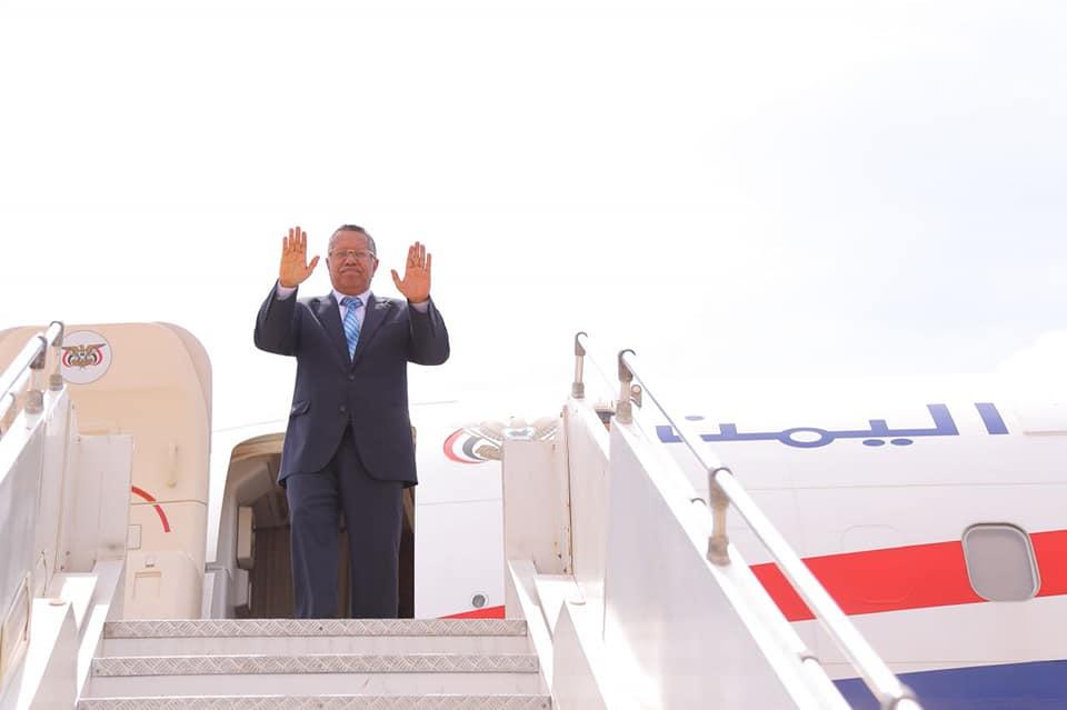 بن دغر يصل العاصمة اليمنية المؤقتة عدن