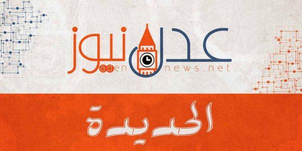 أبناء غليل في الحديدة يحتجون ضد وضع الحوثيين لمدفع وسط حي سكني (فيديو)