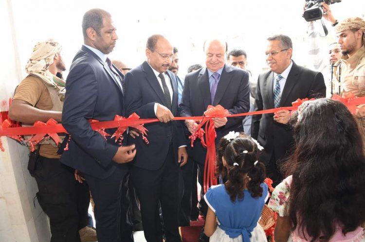 الرئيس هادي يفتتح (عدن نت) ومشاريع اخرى في مجال الاتصالات والإنترنت