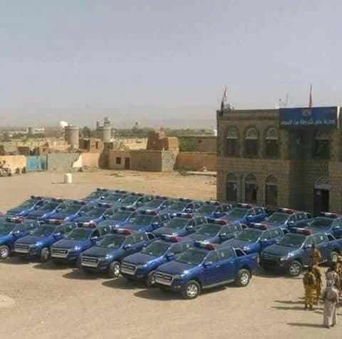 إدارة شرطة الجوف تتسلم 30 طقما أمنيا بدعم من السعودية
