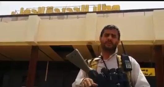 الحوثي (البخيتي) يفضح نفسه وجماعته في فيديو مصور من مطار الحديدة