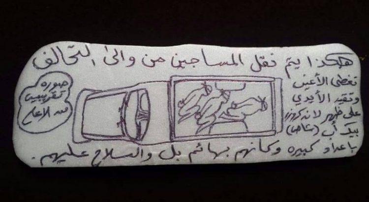 بعد فضحها من قبل منظمة دولية.. الامارات تتهرب من جرائمها المرتكبة في حق معتقلين يمنيين في سجون تديرها