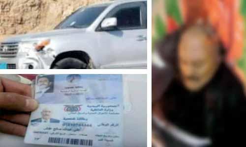صحيفة تكشف التفاصيل الكاملة لهروب علي صالح وملاحقته وقتله من قبل الحوثيين