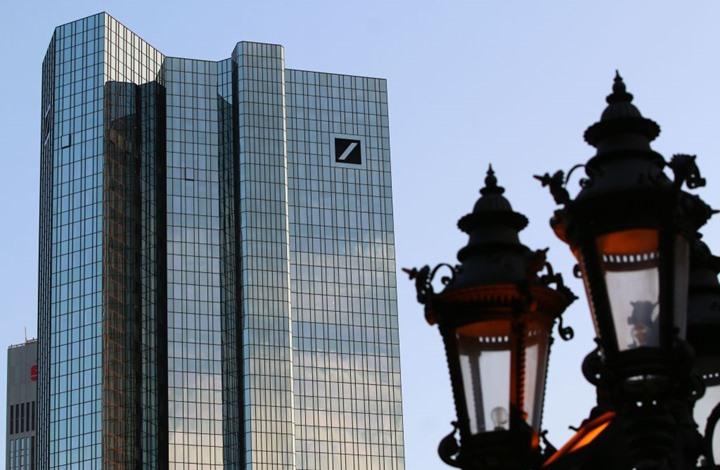 نيويورك: غرامة بـ 205 ملايين دولار لبنك عملاق تلاعب بسعر الصرف