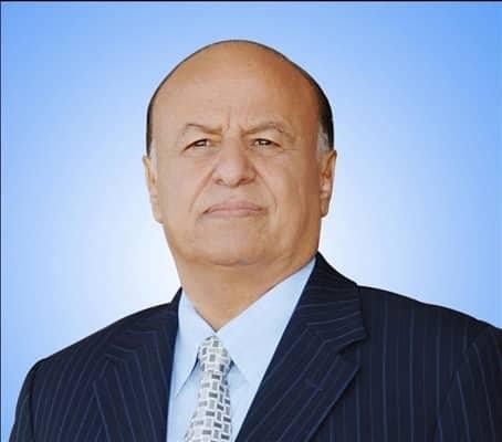 الرئيس هادي يعزي في استشهاد المهندس عبدالله صادق المشرقي