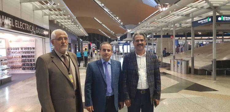 وفد حكومي يمني يصل ماليزيا للمشاركة في المؤتمر الدولي العربي الآسياني الثالث حول التعليم العالي
