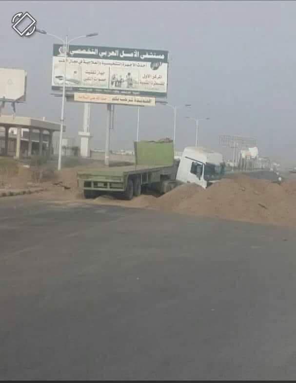 بالتزامن مع اجتماعات لجنة إعادة الانتشار.. مليشيا الحوثي تحفر مزيدا من الانفاق وتلغم الارض في الحديدة