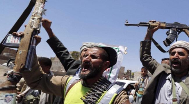 حوثيون يطلقون النار على عرس للنساء في محافظة عمران