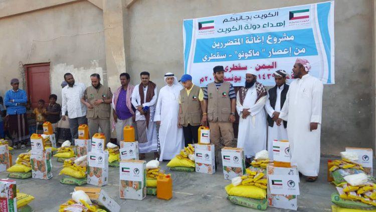 (الكويت بجانبكم) تواصل توزيع مواد غذائية لمتضرري اعصار ماكانو في سقطرى
