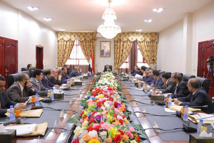 بيان هام للحكومة الشرعية بخصوص الحل السياسي في اليمن (نص البيان)