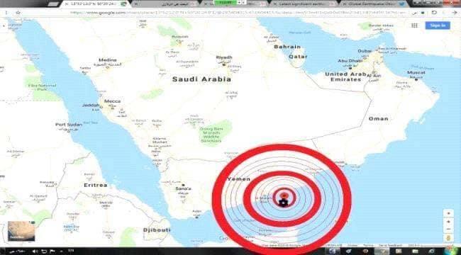 مرصد الزلزال العالمي يتوقع حدوث أربعة زلازل في خليج عدن اليوم