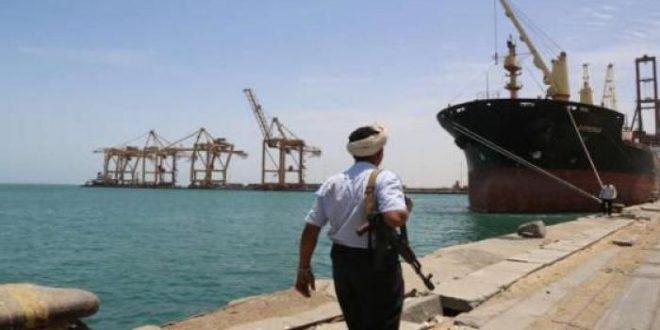 مليشيا الحوثي تسمح لسفينة نفطية من دخول ميناء الحديدة بعد شهرين من عرقلتها