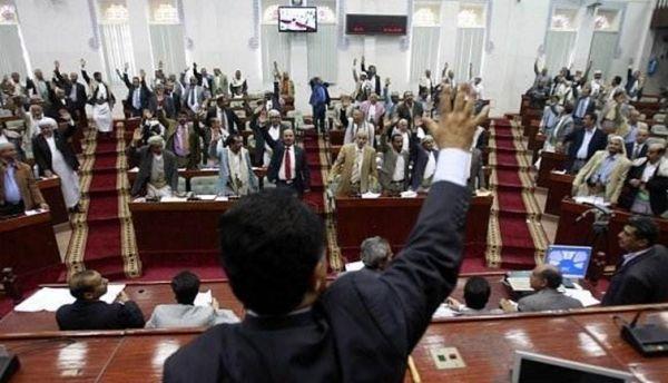 مجلس النواب في عدن يؤكد موقفه الداعم للشرعية في حربها لاستعادة الدولة