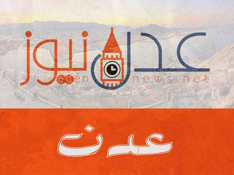المجلس الانتقالي يعطل التيار الكهربائي في عدن (تفاصيل)