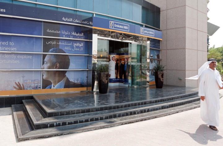 بدءاً من يويليو.. الإمارات تفرض ضريبة 5 بالمائة على عملاء البنوك