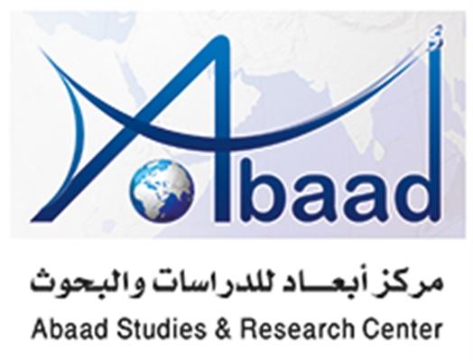مركز أبعاد للدراسات يحذر من إطالة أمد الحرب ويؤكد أن الحديدة سترسم ملامح معركة صنعاء
