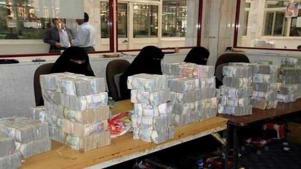 اسعار العملات الاجنبية امام الريال اليمني اليوم 15-1-2019