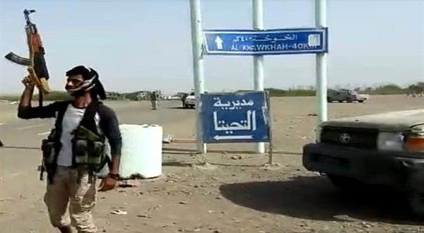 المتحدث باسم ألوية العمالقة: زبيد هدفنا القادم بعد قطع خطوط امداد المليشيات بين التحيتا وزبيد