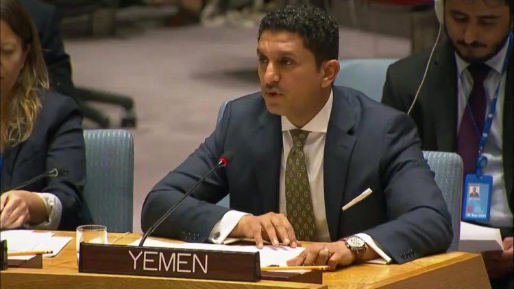 بمشاركة اليمن.. مجلس الامن يعقد جلسة مفتوحة حول الاطفال والنزاع المسلح