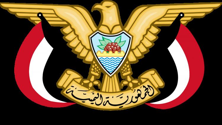 رئيس الجمهورية يصدر قرار بإنشاء لواء عسكري جديد يتبع المنطقة العسكرية الرابعة