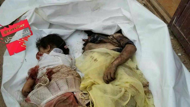 مقتل 3 نساء وطفلين وجرح أخرين بقصف لمليشيا الحوثي على عرس للنساء بمدينة الحزم بالجوف