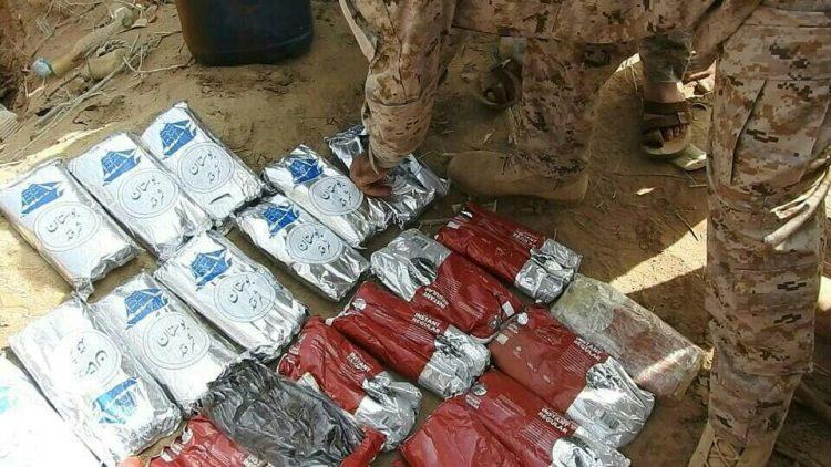 قوات الأمن في الجوف تضبط 240 كيلو من الحشيش