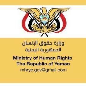 حقوق الانسان: اطلاق الصواريخ على المناطق المأهولة بالسكان جريمة ضد الإنسانية