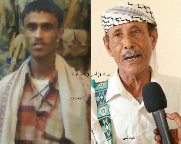 اسرة مختطف في عدن: ولدنا مخفي قسرا منذ عام 2016، وسيارته في حوش منزل شلال شائع (صورة)