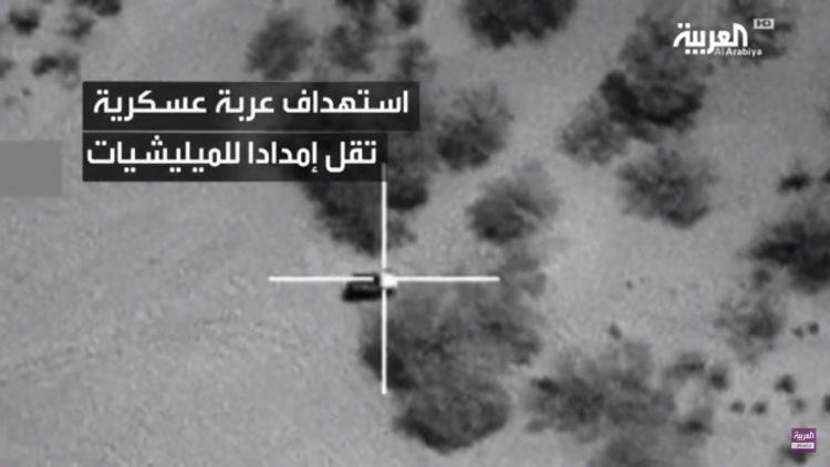 شاهد بالفيديو.. طيران التحالف يصطاد تعزيزات الحوثيين في صعدة