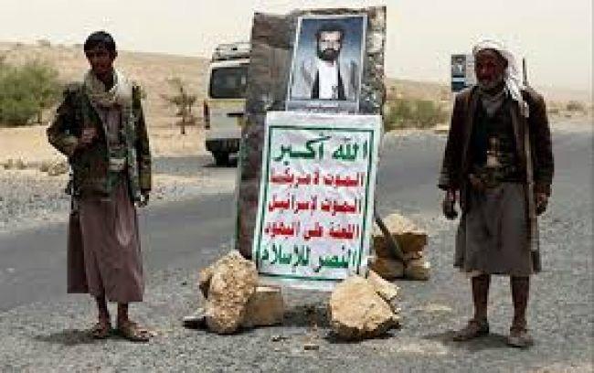 هذا ما تقوم به مليشيات الحوثي في شوارع صنعاء بالتزامن مع محادثات السويد