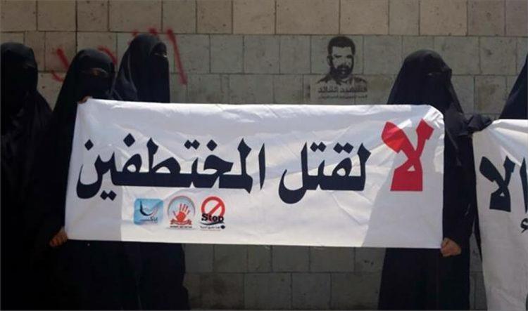 """وفاة المعتقل """"الريامي"""" تحت التعذيب في سجون المليشيا الحوثية"""