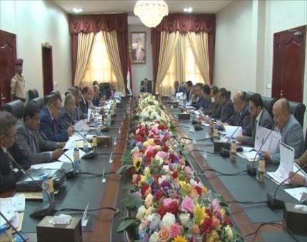 الحكومة الشرعية تقر نقل الهيئة العليا للأدوية من صنعاء إلى عدن