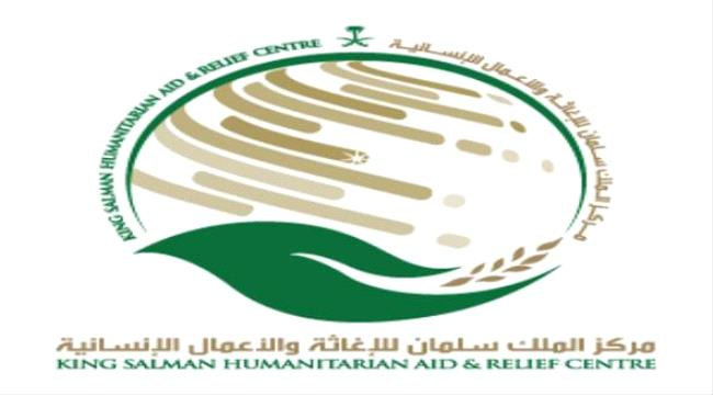 توزيع مساعدات لـ 500 نازح في مارب مقدمة من مركز الملك سلمان