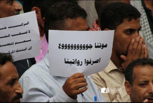 عامان على انقطاع مرتباتهم.. الموظفون في مناطق الحوثيين وجعٌ لا يُطاق