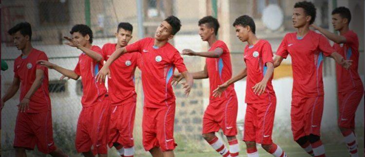 ناشئوا اليمن يواجهون العراق في ثاني مباريات بطولة غرب اسيا للناشئين