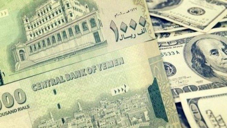 سعر الريال السعودي والدولار الامريكي في اليمن اليوم 4-8-2018