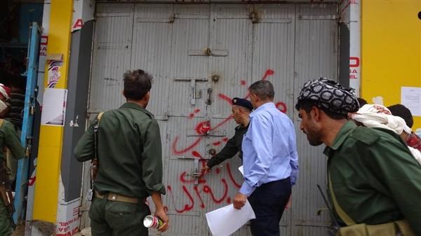 عدن: حملة متواصلة لضبط محلات الصرافة المخالفة